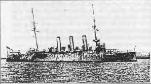 H.M.S. Vindictive shortly after commissioning (lmperial War Museum